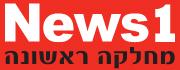 אלפי ישראלים קנו דירות ונכסים בקפריסין